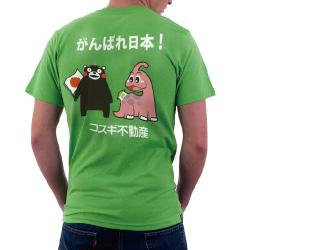 株式会社コスギ不動産 様Tシャツイメージ